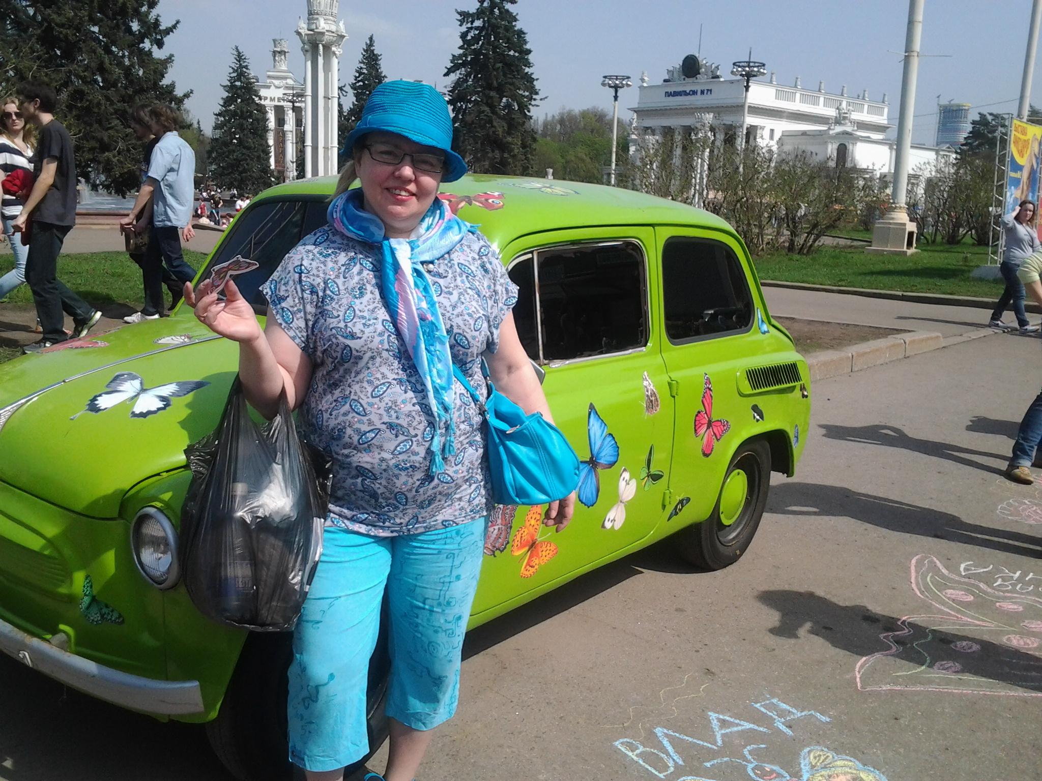 moskva-2012.jpg